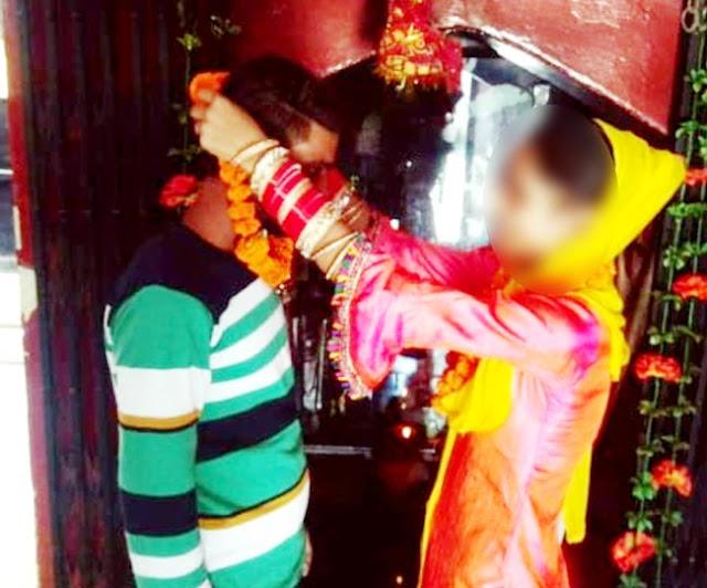 मुस्लिम लड़की से हिन्दू लड़के ने की शादी, बवाल...