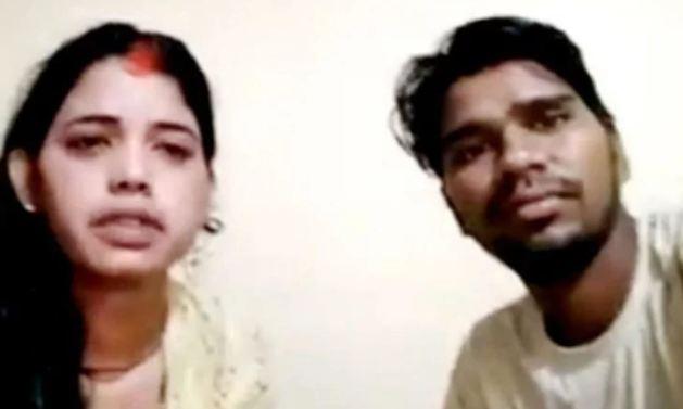 वीडियो जारी कर प्रेमी युगल ने SSP से मांगी सुरक्षा...