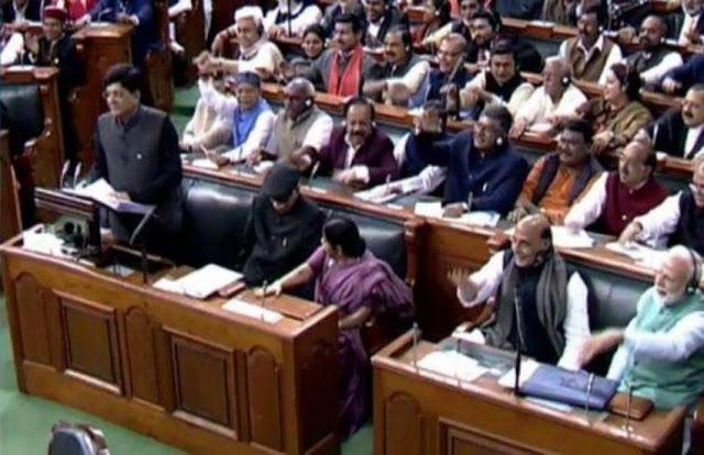 Budget 2019 : बजट भाषण के दौरान कुछ ऐसा था सदन के अंदर का नजारा