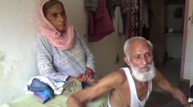 गरीब बुजुर्ग को बिजली विभाग ने थमाया 1 अरब 28 करोड़ 45 लाख रुपये का बिल