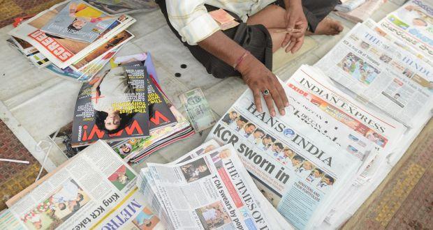 मोदी सरकार ने 3 बड़े अखबारों का विज्ञापन रोका