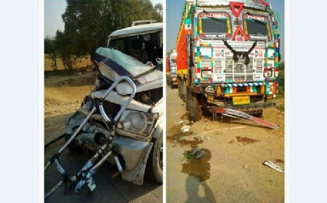 सोये ड्राइवर को रौद ट्रक से भिड़ी बोलेरो, चालक की मौत, 5 की हालत गंभीर