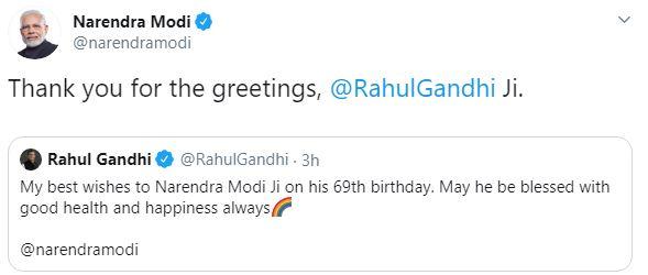 राहुल गांधी ने दी PM मोदी को जन्मदिन की बधाई, मिला ये जवाब...