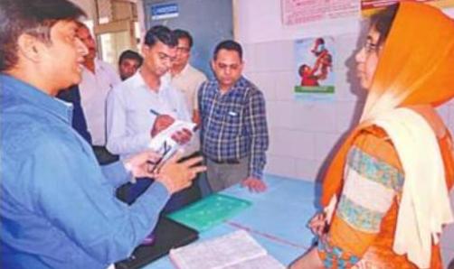 बाल स्वास्थ्य कार्यक्रम में लापरवाही पर कार्रवाई