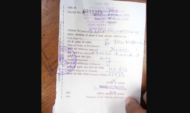 ट्रक का 2 लाख 500 रुपए का चालान कटा