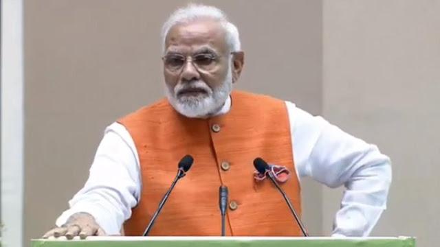 न्यू इंडिया में भ्रष्टाचार की कोई जगह नहीं : PM मोदी