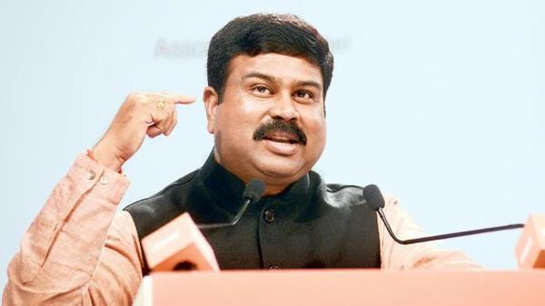 भारतीय इस्पात क्षेत्र के लिए कच्चे माल की सुरक्षा सुनिश्चित हो: प्रधान