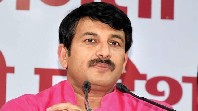 कांग्रेस ने हिंदू और मुसलमान को आपस में लड़वाकर की राजनीति : मनोज तिवारी