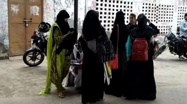 डिग्री कॉलेज में छात्राओं के बुर्का पहनकर आने पर पाबंदी पर उलेमा ने जताई आपत्ति