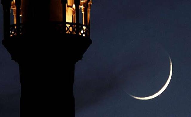 ईद का चांद वक्त पर देखने के लिए वेबसाइट लॉन्च