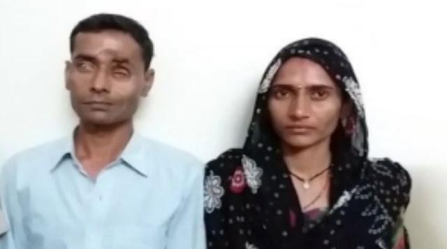 युवती ने घर से भागकर नेत्रहीन युवक से रचाई शादी