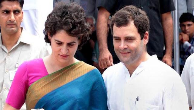 प्रियंका गांधी ने भाई राहुल की तस्वीर शेयर कर लिखा इमोशनल मैसेज