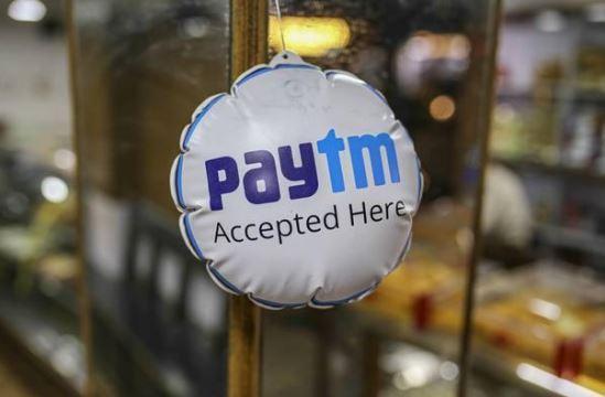 Paytm ने ग्राहकों को दिया बड़ा झटका, ब्याज दर में कटौती
