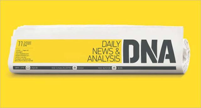 ज़ी ग्रुप में वित्तीय संकट के बीच DNA अखबार हुआ बंद...
