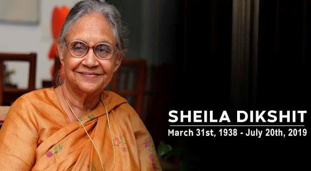 शीला दीक्षित का 81 साल की उम्र में निधन