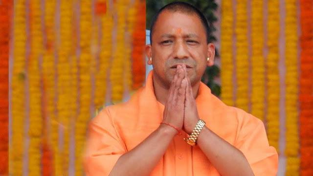 PM मोदी ने दिलाई है दुनिया में भारत को प्रतिष्ठा: योगी