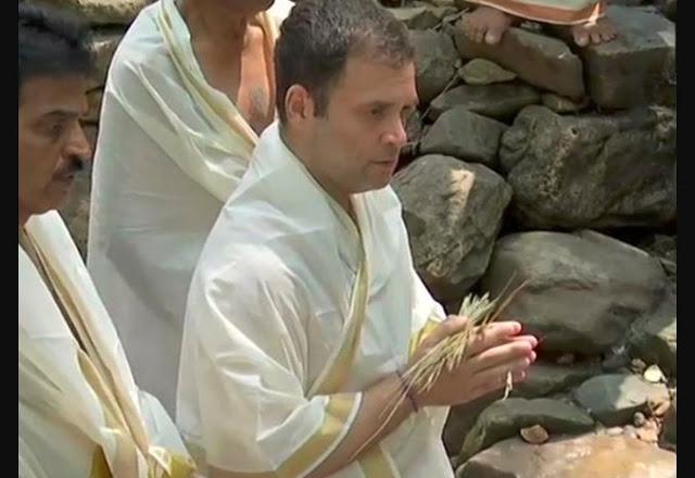 वायनाड पहुंचे राहुल गांधी 'दक्षिण के काशी' में कर रहे पूजा