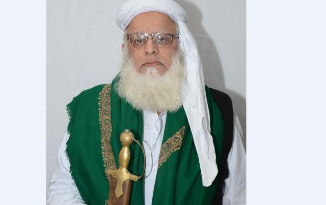 कल हर मुसलमान रमजान-उल-मुबारक का मुबारक चांद देखे : शाही इमाम पंजाब