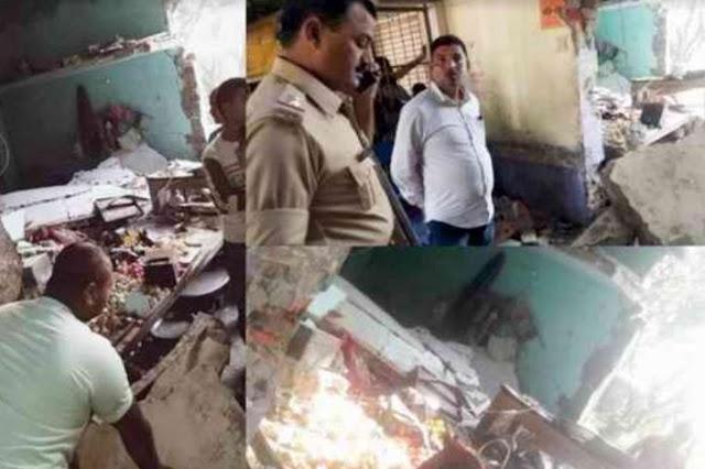 अयोध्या में धमाका: हिली रामनगरी मचा हडकंप, पहुंची फोर्स