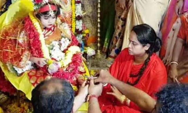 मुस्लिम लड़की को 'मां दुर्गा' का रूप मानकर किया कन्या पूजन