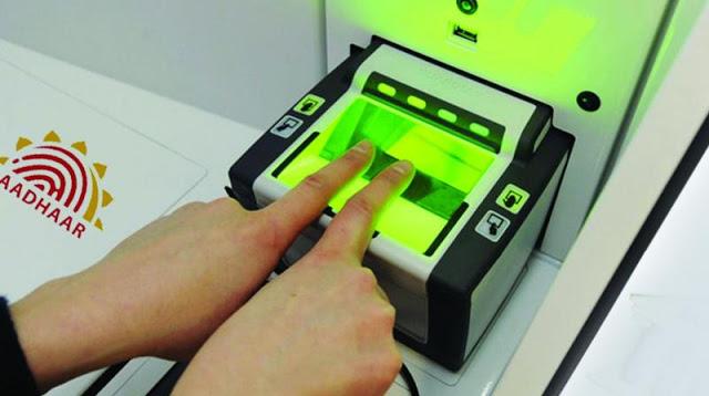 आधार कार्ड में ऑफलाइन बदलाव करवाना हुआ महंगा
