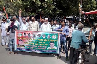 मंहगाई के विरोध में सड़क पर निकले कांग्रेसी, पुलिस मुस्तैद