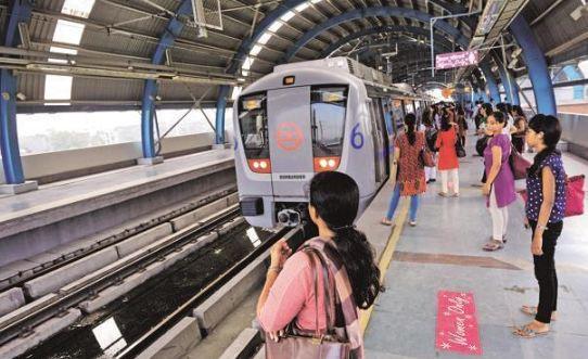 महिलाओं को मेट्रो में मुफ्त यात्रा करने लगेंगे आठ महीने: DMRC