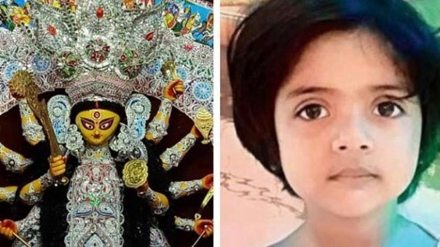 महाअष्टमी के दिन इस बार मुस्लिम लड़की की पूजा करेगा ये परिवार...