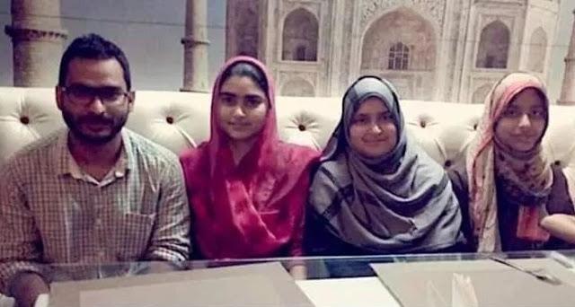 शफ़क़त आमना ने UPSC में कामयाब होकर किया मां-बाप का नाम रोशन