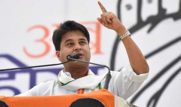 ज्योतिरादित्य सिंधिया का कांग्रेस महासचिव पद से इस्तीफा!