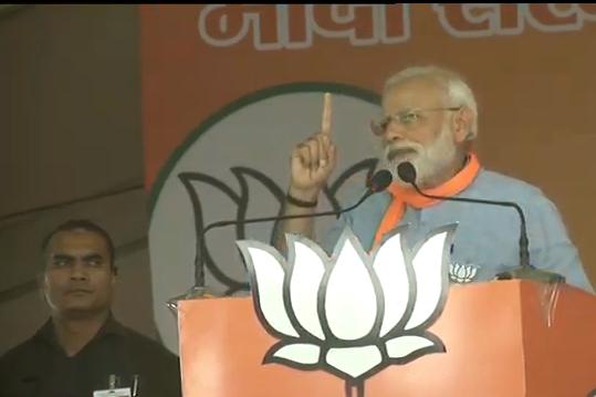 मोदी का मिशन है आतंकवाद को हटाना, भ्रष्टाचार को हटाना, गरीबी को हटाना: PM