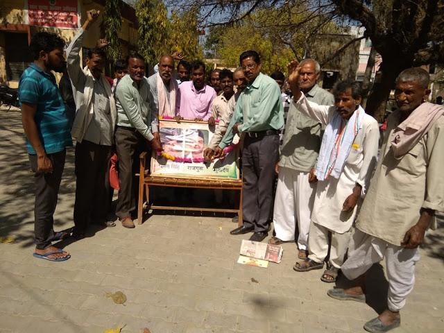 बलिदान दिवस पर किसानों ने किया धरना प्रदर्शन