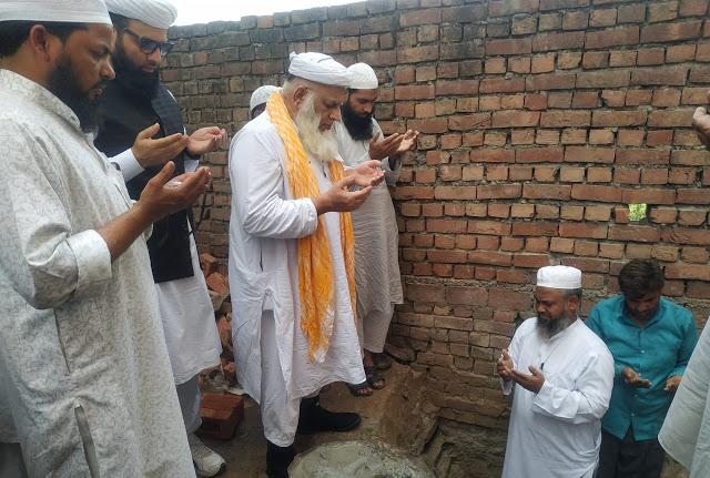 शाही इमाम ने धनराज नगर मदरसे का नींव पत्थर रखा