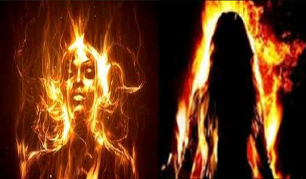 चुड़ैलों के गाँव मे आज भी औरतो को जलाया जाता है ज़िंदा