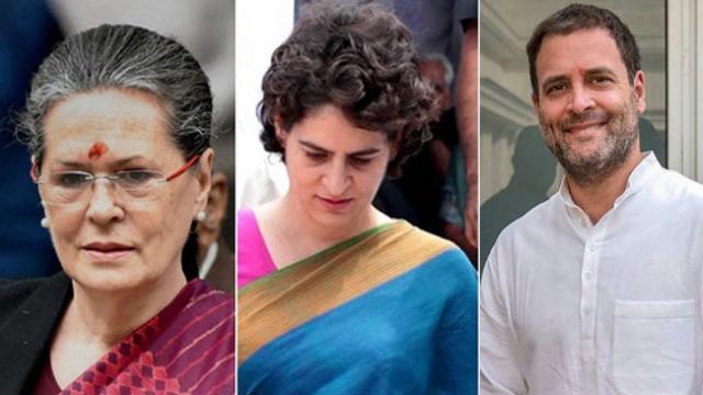 तो क्या सोनिया, राहुल और प्रियंका गांधी की एसपीजी की सुरक्षा भी हटेगी?