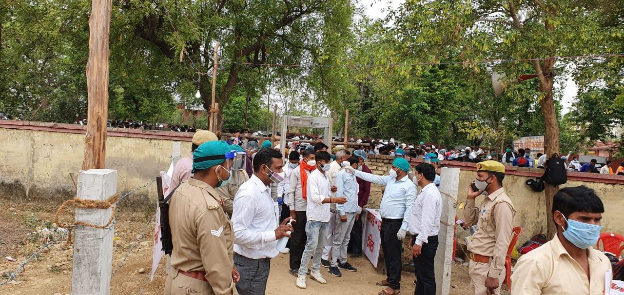 Panchayat Chunav